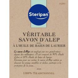 VÉRITABLE SAVON D'ALEP